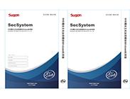 标准版SecSystem-W0110